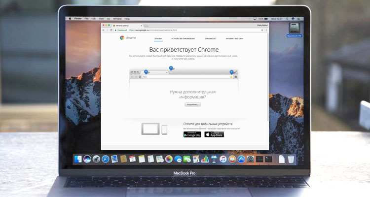 Топ «горячих клавиш» Google Chrome для Mac и PC