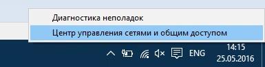 Меняем MAC-адрес сетевой карты компьютера в Windows-1