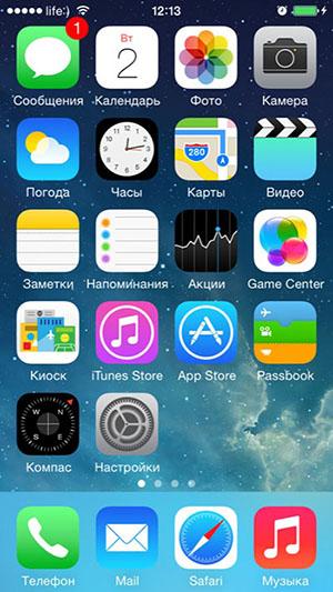 На 3g приложения айфон