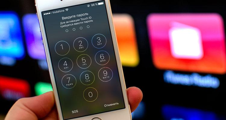 Как сбросить пароль на iPhone и iPad