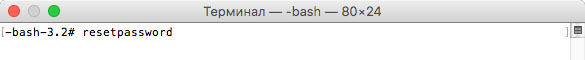Как сбросить пароль учетной записи Mac OS-13