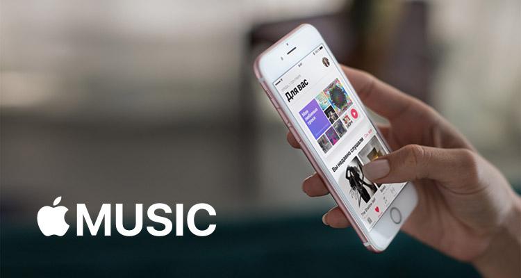 Как вернуть деньги за подписку на Apple Music