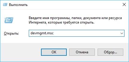 Меняем MAC-адрес сетевой карты компьютера в Windows-6