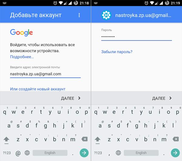 Как перенести контакты в аккаунт Google и настроить синхронизацию-9