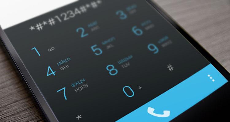 Сервисные коды для Android смартфонов и планшетов