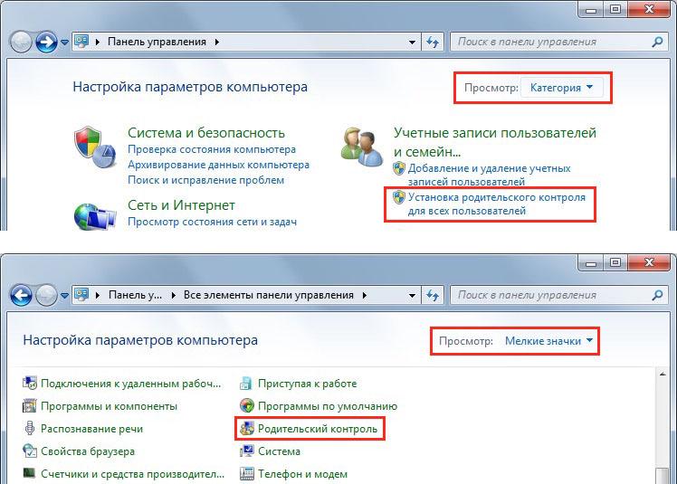 Создаем для ребенка отдельную учетную запись в Windows-1