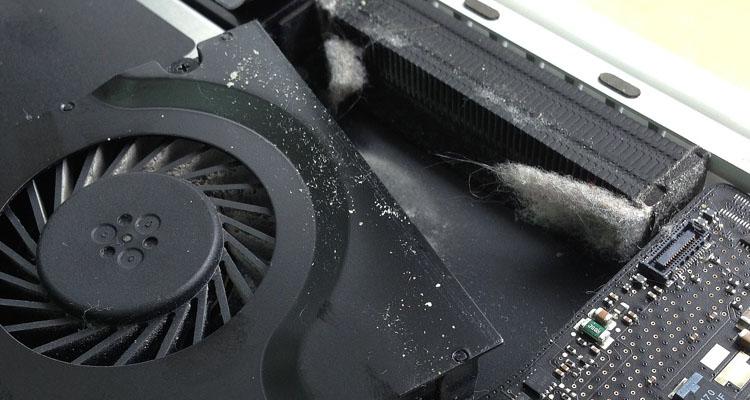 Выдуваем пыль из Mac штатными средствами системы