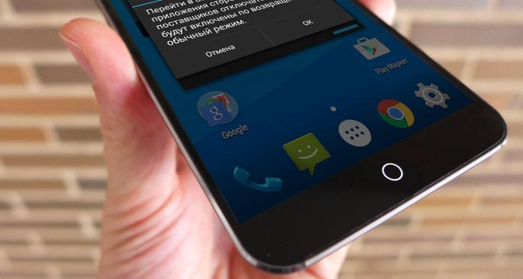 Загрузка Android смартфона и планшета в безопасном режиме